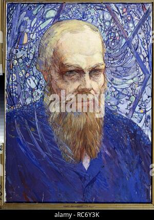 Author Fyodor M. Dostoevsky (1821-1881). Museum: State Museum of History and Art, Murom. Author: Levin, Mikhail Konstantinovich. - Stock Photo
