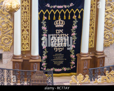The Hurva Synagogue, ('The Ruin Synagogue'), also known as Hurvat Rabbi Yehudah he-Hasid ('Ruin of Rabbi Judah the Pious'), is a historic synagogue lo - Stock Photo