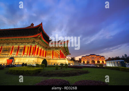 National Theater Hall and Liberty Square main gate arch in Taipei City, Taiwan. - Stock Photo