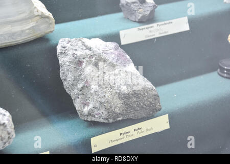 Geological Museum named after Vernadsky, Moscow, Russia - June 11, 2018: Exhibits of the Museum named after Vernadsky in Moscow, Minerals on display a - Stock Photo