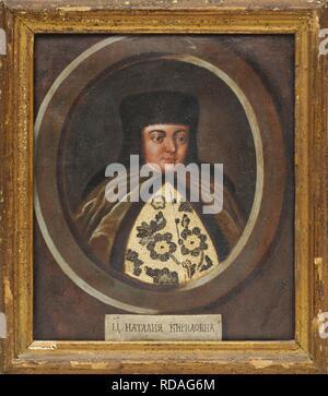Portrait of the Tsarina Natalia Naryshkina (1651-1694), wife of tsar Alexis I of Russia. Museum: PRIVATE COLLECTION. Author: ANONYMOUS. - Stock Photo