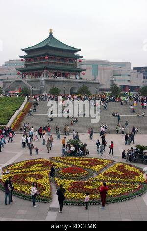 Drum Tower Xian chaina - Stock Photo
