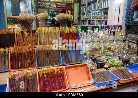 Devaraja market, Mysore. Mysuru, Karnataka, India - Stock Photo