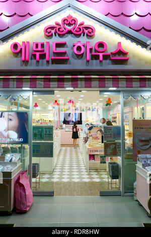 SEOUL, SOUTH KOREA - CIRCA MAY, 2017: cosmetics shop in Seoul. - Stock Photo