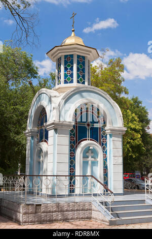 Chapel is a monument in honor of the Holy Great Martyr George the Victorious at the intersection of Gogol and Pushkin streets in the city of Evpatoria - Stock Photo