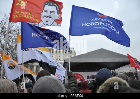 Moscow, Russia. 20th Jan, 2019. Hundreds from both left and right protest possible handover of contested Kuril islands (Northern territories) to Japan at a rally in central Moscow. Credit: Aleks Lokhmutov/Alamy Live News. - Stock Photo
