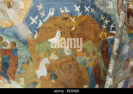 Noah's Ark depicted in the fresco by Russian icon painters Gury Nikitin and Sila Savin (1680) in the north gallery (papert) of the Church of Elijah the Prophet in Yaroslavl, Russia. - Stock Photo