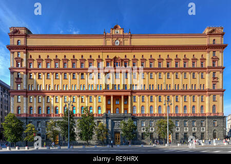 Lubyanka is the name for the headquarters of the FSB and affiliated prison on Lubyanka Square in Meshchansky District of Moscow, Russia. - Stock Photo