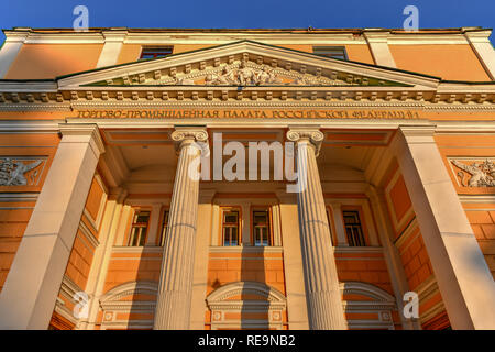 Moscow, Russia - June 23, 2018: Classical fascade of the Chamber of Commercial and Industry of the Russian Federation in Moscow, Russia. - Stock Photo