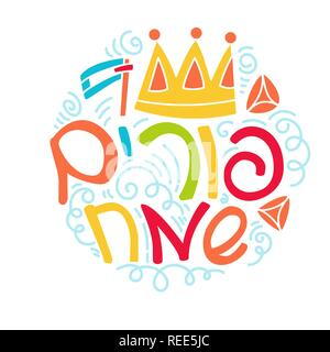Purim greeting card in doodle style with crown, noise make, hamantaschen and Hebrew text Happy Purim. Colorful vector illustration. Isolated on white background - Stock Photo