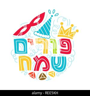 Purim greeting card in doodle style with carnival mask, hats, crown, noise make, hamantaschen and Hebrew text Happy Purim. Colorful vector illustration. Isolated on white background - Stock Photo