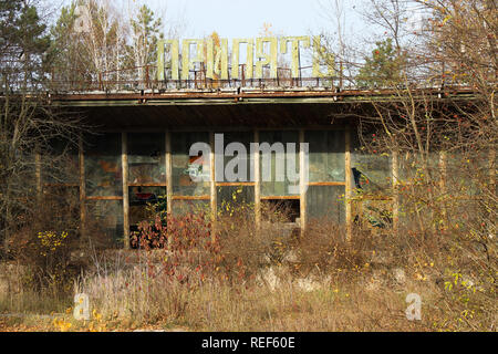 Lost places in Prypiat town, next to Chernobyl.power plant - Stock Photo