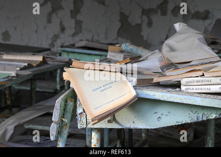 A school in the middle of Prypiat after the accident had happend - Stock Photo