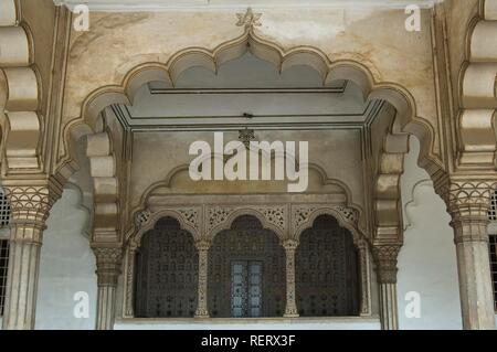 Diwan-i-Aam, Audience Hall, Red Fort of Agra, UNESCO World Heritage Site, Uttar Pradesh, India, South Asia - Stock Photo