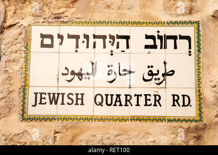 Jewish Quarter Road in the Old City, Jerusalem, Israel - Stock Photo