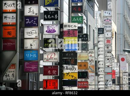 JPN, Japan, Tokyo: Ginza, elegant shopping and entertainments district - Stock Photo