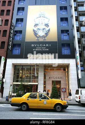 Bulgari store on Dori Street, luxury shopping district in Ginza, Tokyo, Japan, Asia - Stock Photo