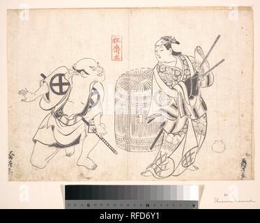 Scene from a Drama  Artist: Okumura Masanobu (Japanese, 1686-1764