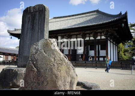 Tokondo or East Golden Hall at Kofuku-ji Buddhist temple complex in Nara, Japan - Stock Photo