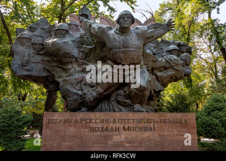 World War II memorial 'Great Russia will never turn back; Moscow is behind us', 1975, Panfilov Park, Almaty, Kazakhstan - Stock Photo
