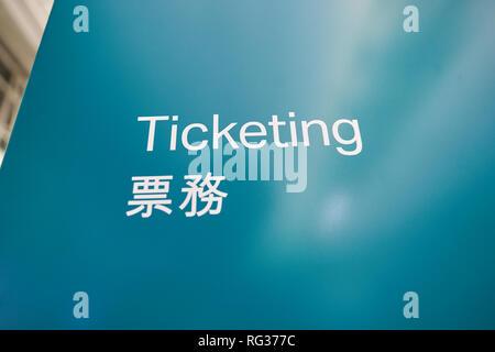 HONG KONG - CIRCA SEPTEMBER, 2016: ticketing sign at Hong Kong International Airport. - Stock Photo