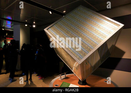 The Million Dollar Cube (it contains one million dollars in one dollar bills) display in Money Museum in Federal Reserve Bank of Chicago.IL.USA - Stock Photo