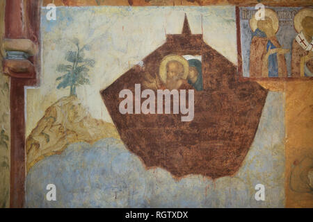 Noah's Ark depicted in the fresco by Russian icon painter Lyubim Ageyev and his workshop (1640-1641) in the west gallery (papert) of the Church of Saint Nicholas Nadein (Nikolai Nadein) in Yaroslavl, Russia. - Stock Photo