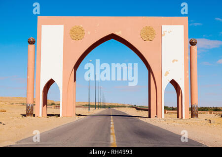Laayoune city gate. Laayoune, Western Sahara, Morocco. - Stock Photo