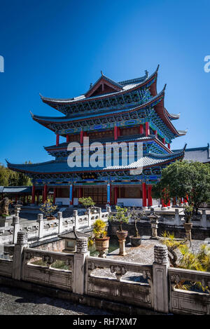 Mu's Residence, the mansion of the Mu family, Old Town of Lijiang, Yunnan province, China - Stock Photo