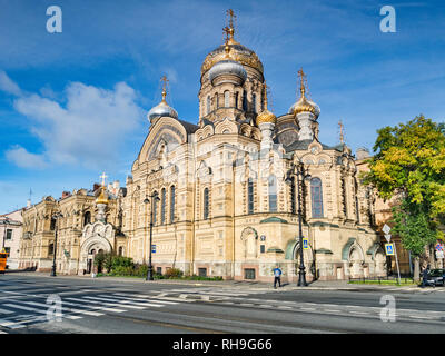 18 September 2018: St Petersburg, Russia - Church of the Assumption of Mary, on the Neva Embankment. - Stock Photo