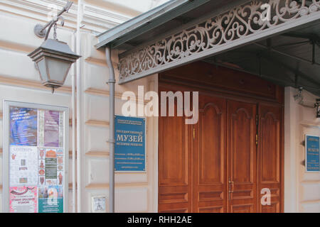 St. Petersburg, Russia - Sep 13, 2018: Entrance to State Museum of History of Religion - Stock Photo