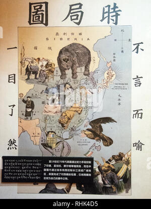 Historic map forms museum display at Gyantse, Tibet, China, commemorating Tibetan resistance to the invading British Younghusband expedition of 1904. - Stock Photo