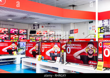 Samara, Russia - February 3, 2019: Interior of the electronics store M-Video. Is the largest Russian consumer electronic retail chain - Stock Photo