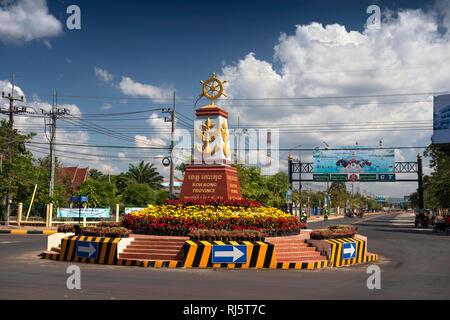 Cambodia, Preah Koh Kong, Krong Khemara Phoumin, Koh Kong Province maritime port monument on Highway 48 - Stock Photo