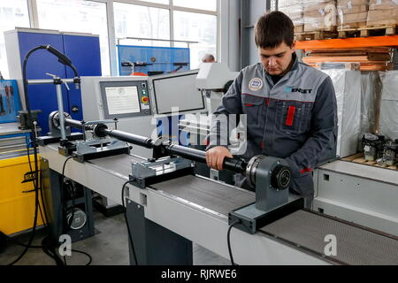 ROSTOV-ON-DON, RUSSIA - FEBRUARY 7, 2019: Equipment on display at the soft opening of the first building of Nauka, a new hi-tech centre at Don State Technical University (DSTU). Valery Matytsin/TASS - Stock Photo