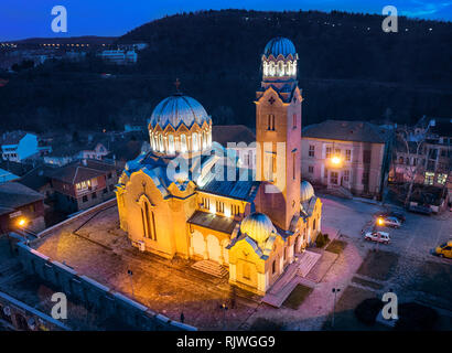 Night view of the Patriarchal orthodox Cathedral of the Holy Ascension of God, Veliko Tarnovo, Bulgaria - Stock Photo