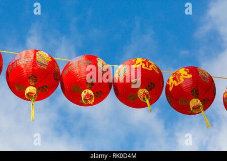 Chinese New Year celebrations celebrating year of the pig at China Town, London, UK in February - Stock Photo