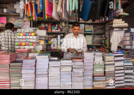 stationery shop, Mumbai, India - Stock Photo