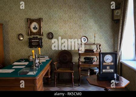 Saint Petersburg / Russia / 06.07.2018 Dostoyevski Museum  St.Petersburg Russia - Stock Photo