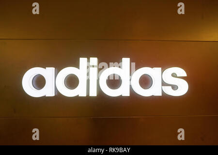 KUALA LUMPUR, MALAYSIA - MAY 09, 2016: inscription on the wall at Adidas store in Suria KLCC. Suria KLCC is a shopping mall is located in the Kuala Lu - Stock Photo