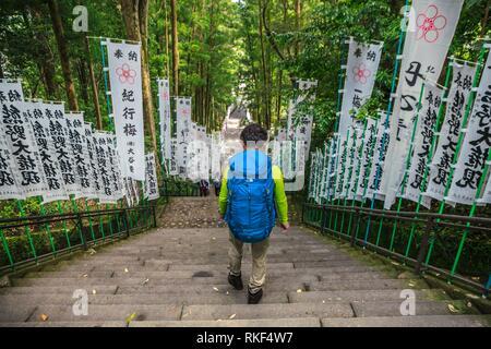 Kumano Hongu Taisha. Shinto shrine. Tanabe city. Wakayama Prefecture. Kii Peninsula. Kansai region. Honshü Island. Kumano Kodo pilgrimage route. - Stock Photo