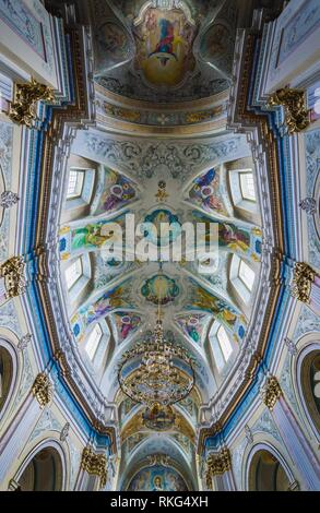 Interior of Cathedral of Immaculate Conception of Blessed Virgin Mary, formerly Dominican Church in Ternopil, administrative center of the Ternopil - Stock Photo