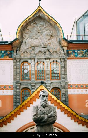 Moscow, Russia - May 24, 2015: Tretyakov monument near State Tretyakov Gallery is an art gallery in Moscow, Russia, the foremost depository of - Stock Photo