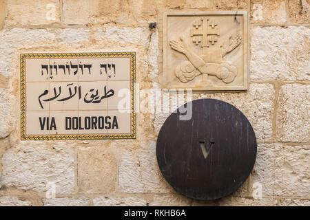 The fifth station of the holy path Jesus walked on his last day on Via Dolorosa in Jerusalem, Israel - Stock Photo