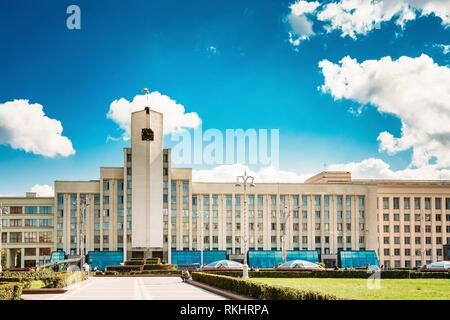 Minsk, Belarus. Building Of The Minsk Subway On Independence Square In Sunny Summer Day. - Stock Photo