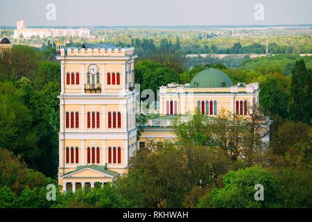 Gomel, Belarus. Top View Of Tower, Main Building Of Palace Of The Rumyantsevs And The Paskeviches, Famous Architectural Monument In Russian - Stock Photo