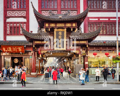 29 November 2018: Shanghai, China - Gateway to the Old Town shopping area, a major visitor attraction. - Stock Photo