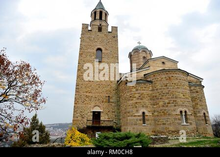 Patriarchal cathedral of the Holy Ascension of God in Tsarevets hill, Veliko Tarnovo, Bulgaria. - Stock Photo