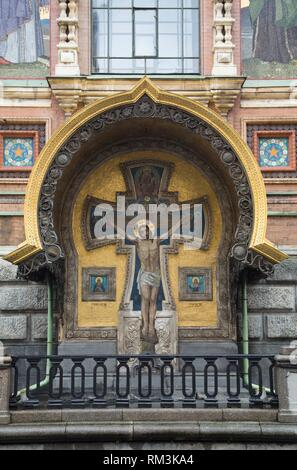 Exterior, Church of the Savior on Spilled Blood, UNESCO World Heritage Site, St Petersburg, Russia - Stock Photo