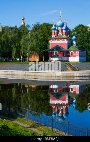Church of Prince Demitry the Martyr, Uglich, Golden Ring, Yaroslavl Oblast, Russia - Stock Photo
